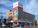 札幌市営地下鉄東豊線/福住駅 バス:9分:停歩2分 3階 築33年の外観