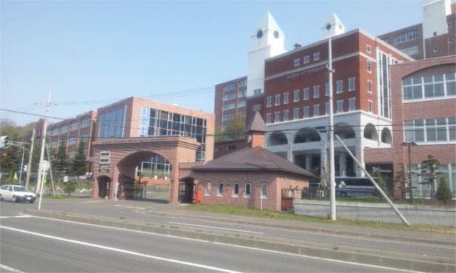 道都大学(大学/短大/専門学校)まで1901m