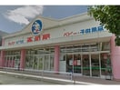 西松屋安城小堤店(ショッピングセンター/アウトレットモール)まで1093m