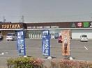 TSUTAYA岡崎牧御堂店(ビデオ/DVD)まで1386m