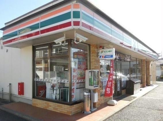 セブンイレブン古河けやき平店(コンビニ)まで635m