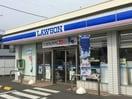 ローソン総和駒羽根店(コンビニ)まで1253m