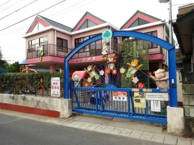 古河浅井保育園(幼稚園/保育園)まで659m