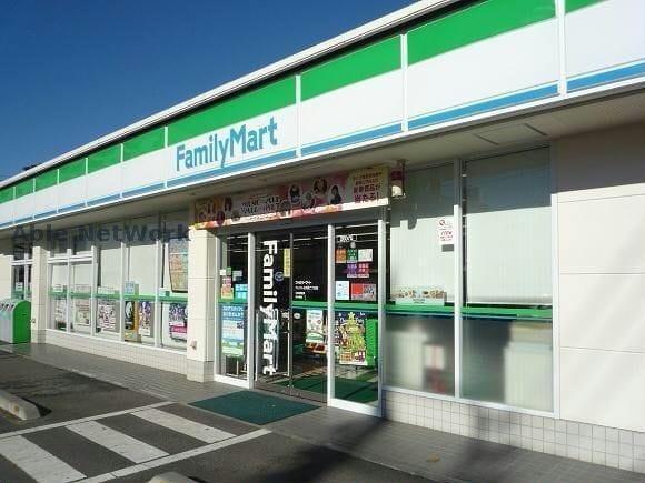 ファミリーマート古河東二丁目店(コンビニ)まで349m