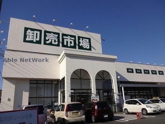 ジャパンミート卸売市場古河店(スーパー)まで814m