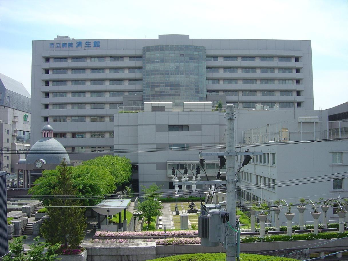 山形市立病院済生館 210m