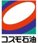 遠藤商事(株) 立谷川工業団地前SS 1318m
