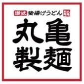 丸亀製麺山形店 376m