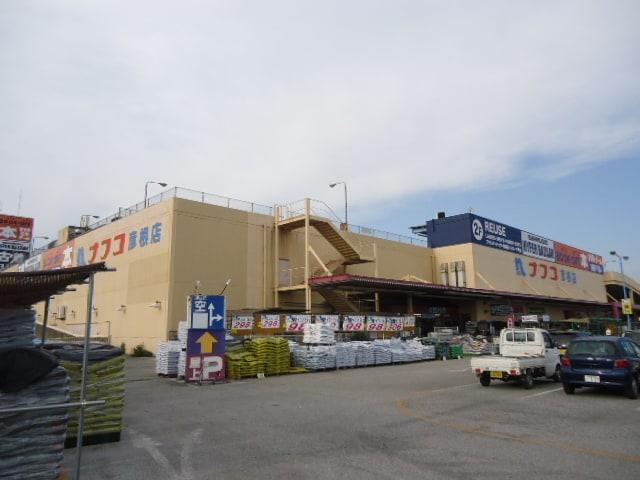 ホームプラザナフコ彦根店(電気量販店/ホームセンター)まで1158m※ホームプラザナフコ彦根店
