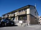 東海道本線<琵琶湖線・JR京都線>/米原駅 徒歩7分 2階 築23年の外観