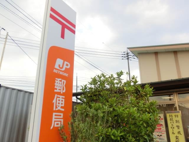 岡山三門郵便局(郵便局)まで182m