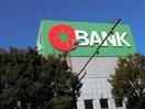 トマト銀行三門支店(銀行)まで380m