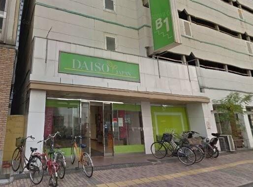 ザ・ダイソー岡山表町店(電気量販店/ホームセンター)まで1150m