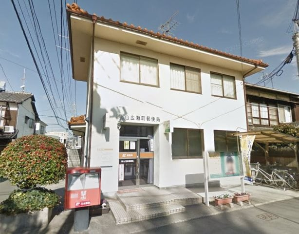 岡山広瀬町郵便局(郵便局)まで693m