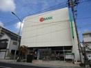 トマト銀行原尾島支店(銀行)まで787m