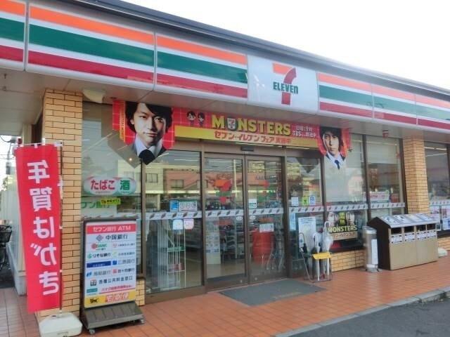 セブンイレブン岡山東中央町店(コンビニ)まで385m