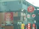 ほっともっと下中野店(その他飲食(ファミレスなど))まで462m
