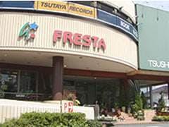 フレスタ津島店(スーパー)まで242m