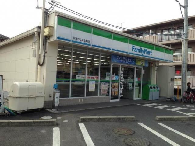 ファミリーマート岡山つしま西坂店(コンビニ)まで556m