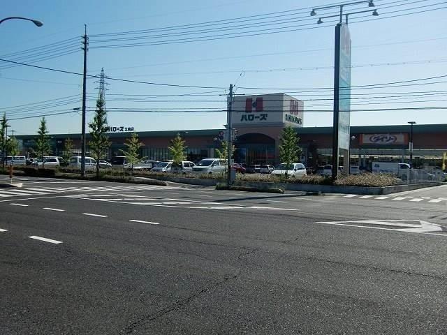 ハローズ江崎店(スーパー)まで1338m