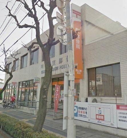 岡山東郵便局(郵便局)まで453m