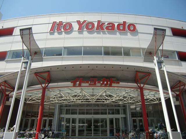 岡山一番街(ショッピングセンター/アウトレットモール)まで906m