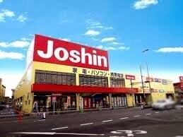 ジョーシン岡山岡南店(電気量販店/ホームセンター)まで281m