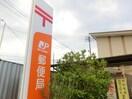岡山富田町郵便局(郵便局)まで187m
