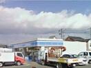 ローソン岡山洲崎店(コンビニ)まで486m