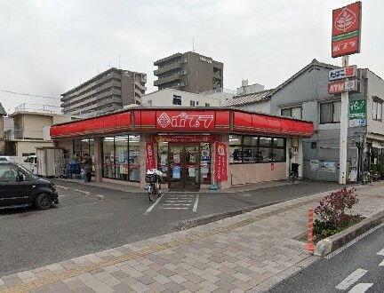 ポプラ岡山岡工前店(コンビニ)まで545m