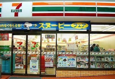 セブンイレブン岡山駅元町店(コンビニ)まで319m