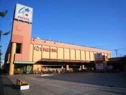 フレスタ操南店(スーパー)まで236m