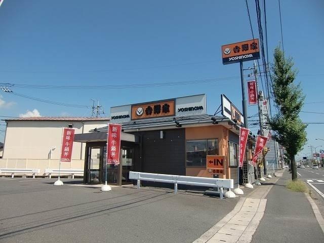 吉野家岡山平井店(その他飲食(ファミレスなど))まで395m