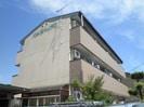 山陰本線<嵯峨野線>/並河駅 徒歩3分 3階 築22年の外観