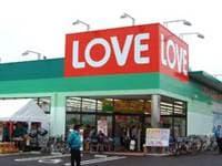 くすりのラブ十日市店(ドラッグストア)まで354m