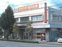 おかやま信用金庫青江支店(銀行)まで488m