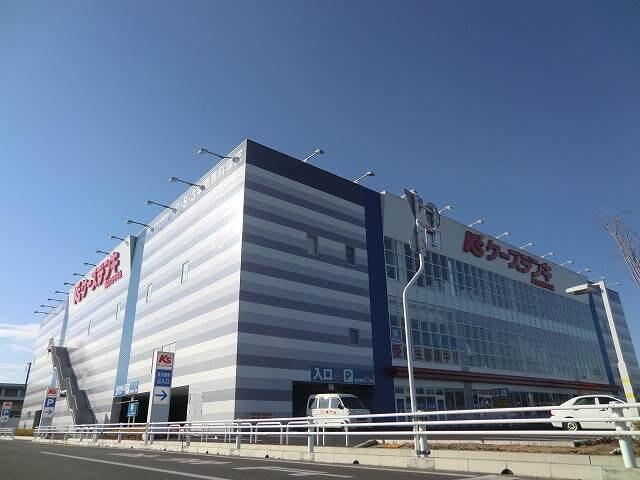 ケーズデンキ岡山大安寺店(電気量販店/ホームセンター)まで445m
