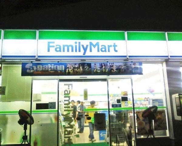 ファミリーマート岡山妹尾店(コンビニ)まで455m