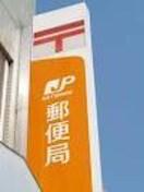 岡山大福郵便局(郵便局)まで809m