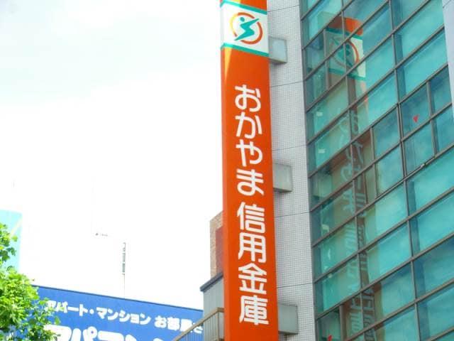おかやま信用金庫大福支店(銀行)まで410m