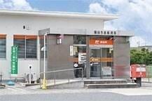 岡山芳田郵便局(郵便局)まで891m