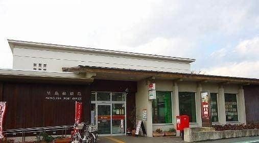 早島郵便局(郵便局)まで807m