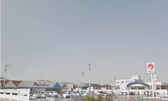 山陽マルナカ灘崎店(スーパー)まで2080m