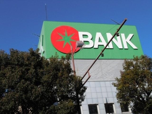 トマト銀行灘崎支店(銀行)まで1012m