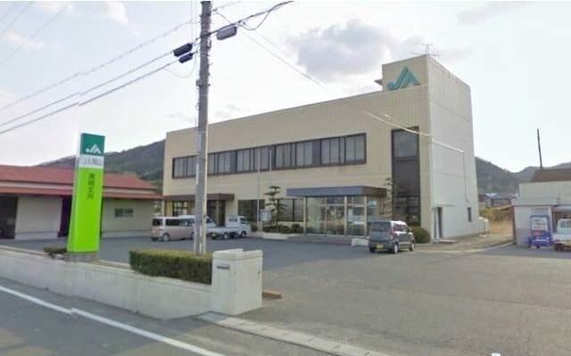 JA岡山灘崎支所(銀行)まで881m