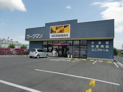 ワークマン岡山海吉店(ショッピングセンター/アウトレットモール)まで2098m