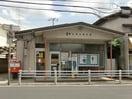 岡山円山郵便局(郵便局)まで119m
