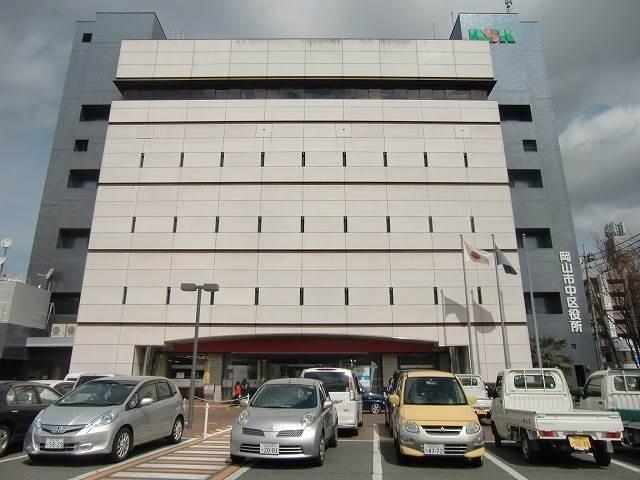 岡山市中区役所(役所)まで2835m