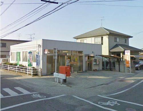 岡山福富郵便局(郵便局)まで831m