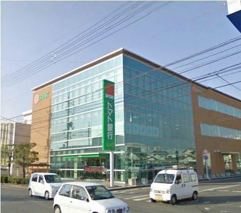 トマト銀行岡山南(銀行)まで616m